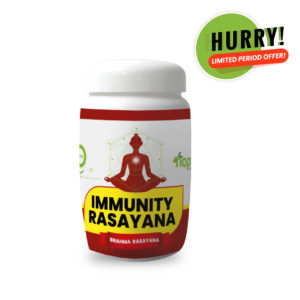 Immunity Brahma Rasayana - Boost your immunity and energize your daily life with the power of Thriphalas and Virgin coconut oil made with farm fresh matured coconuts. Ensure complete health care with a signature of Ayurveda. - Brahma Rasayana